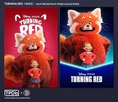 Turning Red (2022) |