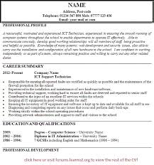 Computer Support Computer Support Cv Example Good Skills For Teachers Resume