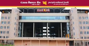 Google head office photos Campus Pnb Head Office Pnb Pnb Head Office Pnb Corporate Office Punjab National Bank Corporate