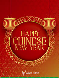 Chinese new year 2021 falls on friday, february 12th, 2021, and celebrations culminate with the lantern festival on february 26th, 2021. 20 Unique Happy Chinese New Year Quotes 2021 Wishes Messages Ferns N Petals