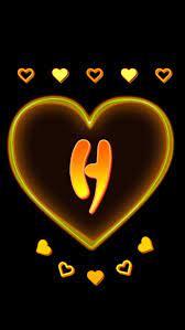 A Yellow H, alphabet, art, cute ...