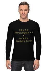 <b>Лонгслив</b> Игра престолов #353759 от darvink по цене 1 480 руб. в ...