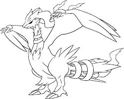 Disegni Da Colorare Pokemon Leggendari Archives Disegni Da Colorare
