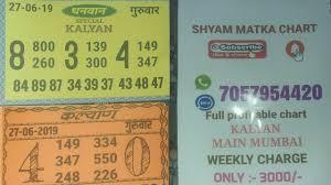 27 06 2019 Kalyan Mumbai Full Profitable Chart Date Fix Game