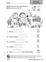 English / phonics and spelling. Ere Phonics Worksheets Jaimie Bleck