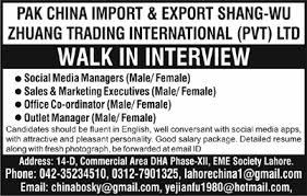 Social Media Manager, Sales And Marketing Executive, Manager Jobs In ...
