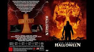 Halloween 2007 Youtube