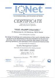 Аккредитованный центр сертификации сертификат страны  А копирование то электронно аккредитованный центр сертификации отправляется в системе