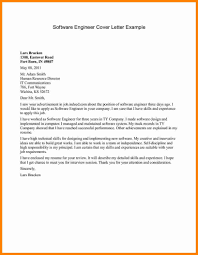 9 Engineering Internship Cover Letter Software Developer Skills