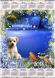 main calendars 2018 calendar 2018 new year calendar frame psd png winter evening free
