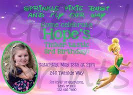 Tinkerbell Invitations Printable Tinkerbell Birthday Invitation