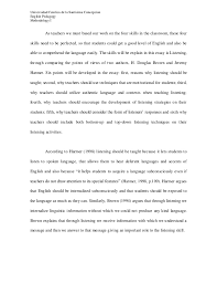 poem titles in essays el mito de gea poem titles in essays jpg