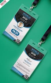 Vip Card Design Sample Conference Vip Entry Pass Id Card Template Psd Id Card
