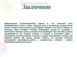 Курсовые работы по транспортному налогу Дипломная работа методика подготовки и защиты