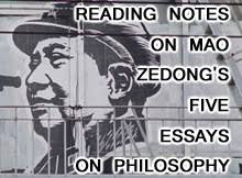 mao zedong s five essays on philosophy reading notes the  five essays on philosophy
