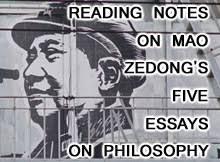 mao zedong s five essays on philosophy reading notes the five essays on philosophy