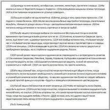 Отчет по товароведно технологической практике на Волгодонском  Отчет по товароведно технологической практике на Волгодонском Молочном Комбинате
