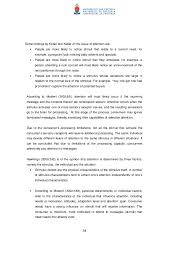 essay about my english course nursery