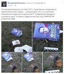 """Очередной """"путинский гумконвой"""" доставил на Донбасс просроченные консервы и книги неизвестного содержания, - Госпогранслужба - Цензор.НЕТ 6801"""