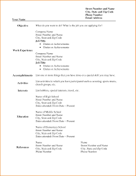 Printable Resume Template Free Download Sample Templates Skills