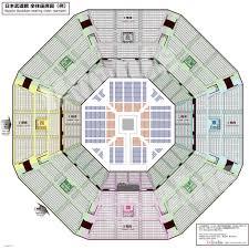 Tokyo Dome Wrestle Kingdom Seating Chart