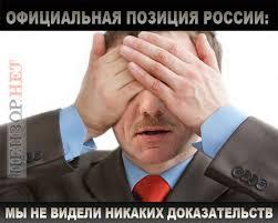 Песков о возможных новых санкциях США против РФ: Не слышали - Цензор.НЕТ 6647