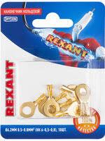 «<b>Rexant наконечник кольцевой</b> 06-0424-A» — Результаты поиска ...