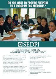 Job Opening Administrative Associate Social Enterprise