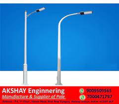 6 meter street light poles size 6