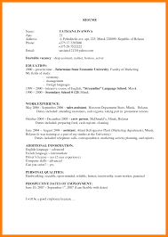 Cleaning Job Application Form Images Form Example Ideas