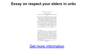 essay on respect of elders in urdu custom essay writing service uk islamic revival in religion and a new nation google
