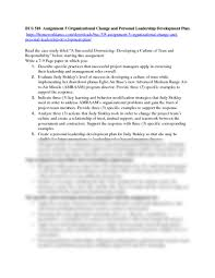 how to write an introduction in leadership development plan paper running head leadership development plan leadership development plan