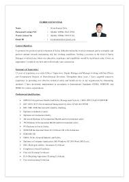 10 11 Resumes For Supervisor Position Csrproposal Com