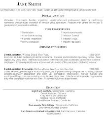 Resume Examples For Dental Assistants Extraordinary Resume Sample For Dental Assistant Digiart