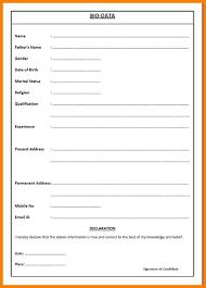Biodata For Job Application Format Of Biodata For Job Pdf Luxury Sample Of Biodata For