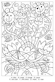Magique Lettres Fleurs Coloriage Magique Coloriages Pour Enfants