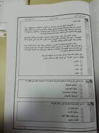 حل امتحان اللغة العربية 1 ثانوي| إجابات امتحان اللغة العربية للصف الأول  الثانوي 2021 للفصل الأول - إقرأ نيوز