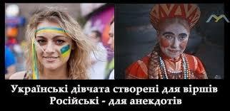 """России """"неважно"""" отношение Украины к Крыму, - Песков - Цензор.НЕТ 1128"""