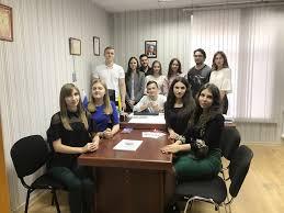 Юридическая помощь Кубанский государственный университет Стажеры и консультанты совместно с руководителем и кураторами принимают участие в различных форумах и других образовательных площадках международных