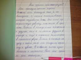 Сочинение на тему Зима сочинений  Сочинение на тему зима на английском 5 класс