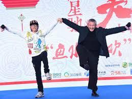 Legendary Stephen Chow, Tsui Hark unite for 'Mermaid'