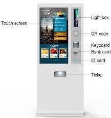 Vending Machine Codes 2016 Simple Customizable Self Service Ticket Vending Machine Touch Screen