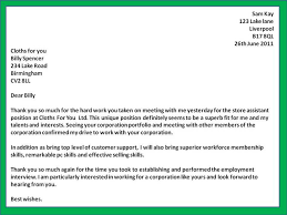 Gallery Of How To Get A Job Letter Following Interview Sample