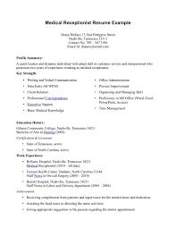 Medical Secretary Resume Medical Secretary Resume Template Sample Resume Cover Letter Format 2
