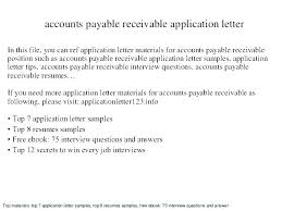 Accounts Payable Resume Sample Accounts Receivable Accounts Payable