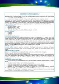 Европейское приложение к диплому european diploma supplement  Изменено 11 05 2017