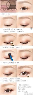 ว ธ แต งตาธรรมชาต makeup makeup korean makeup and korean