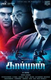 Kaappaan (2019) Tamil Full Movie Download