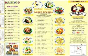 Restaurant Menu Design Templates Chinese Menu Design Template Ibba Info