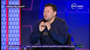 رضا عبد العال: تركي آل الشيخ كشف عورات الكرة المصرية - البشاير كوتش